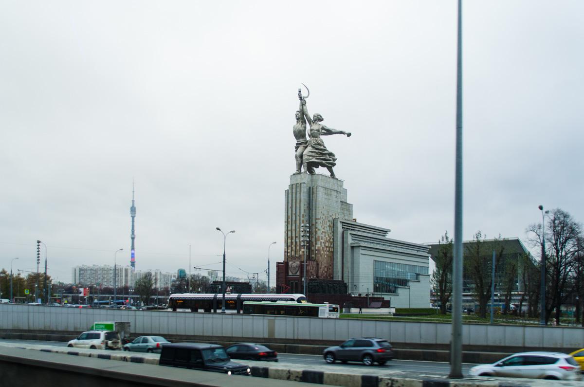 revol-11